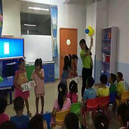 早教中心加盟好项目
