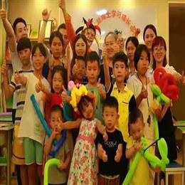 小型幼儿园加盟投资创业