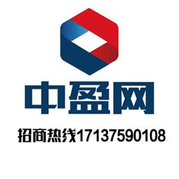 江西中盈网运营南昌分部招商