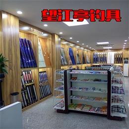 甘肃_兰州_天水渔具店加盟