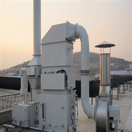 青岛烟台荷泽废气治理设备厂家