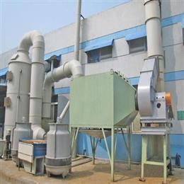 青岛中小型企业废气处理设备