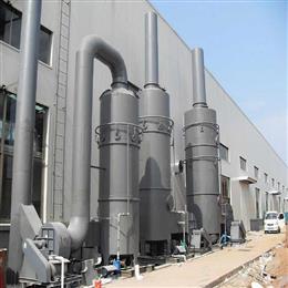 山东青岛废气净化处理设备厂家