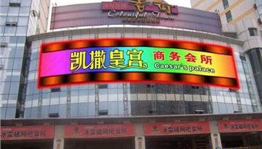 北京霓虹灯发光字制作维修