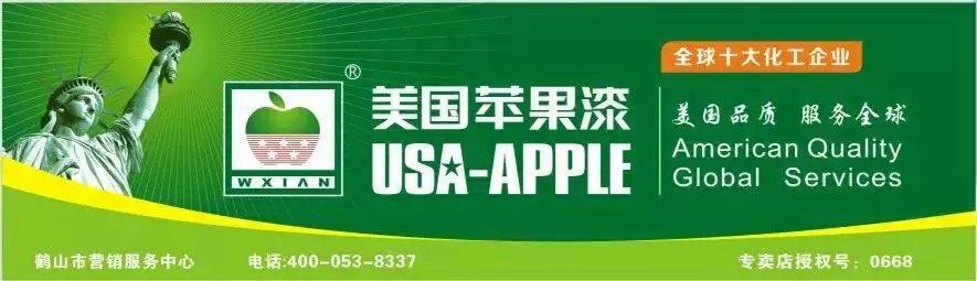 亚太苹果企业文化