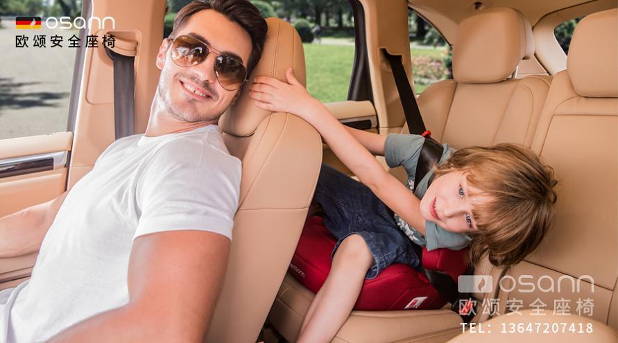 宝宝安全座椅,儿童安全座椅图片