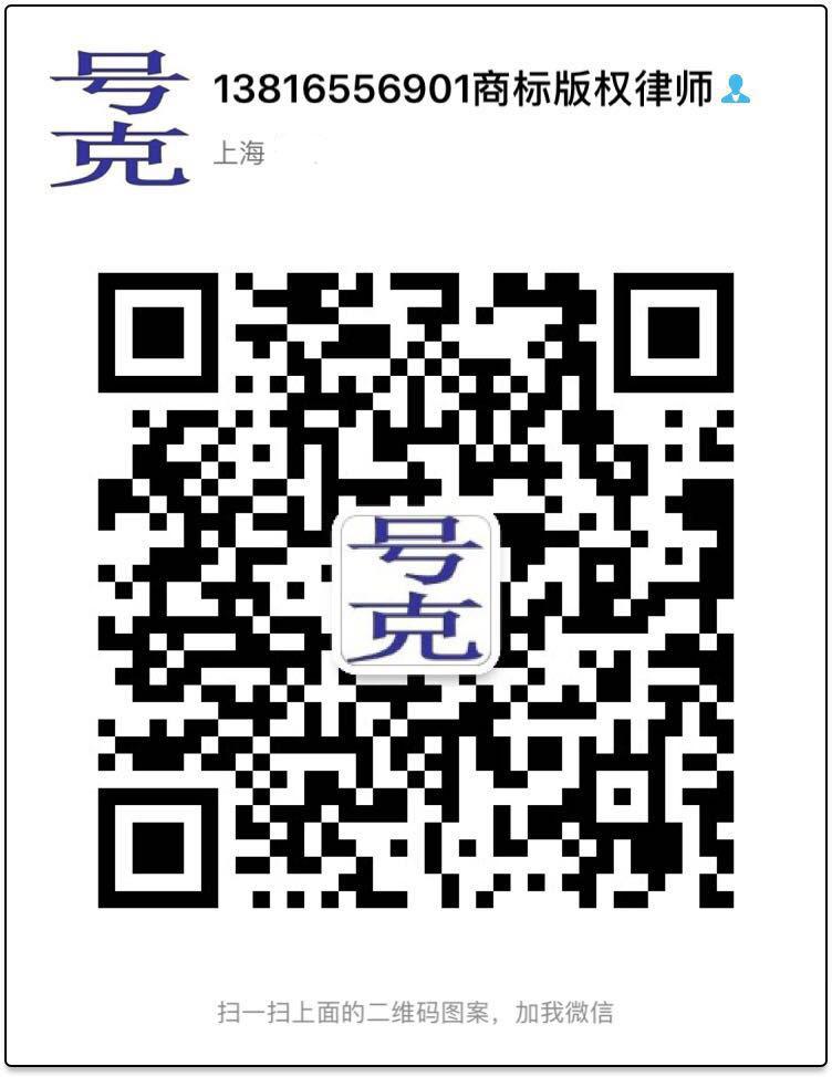 淮安市商标注册800元每件不受理退费