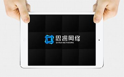 江门思睿高端网站建设