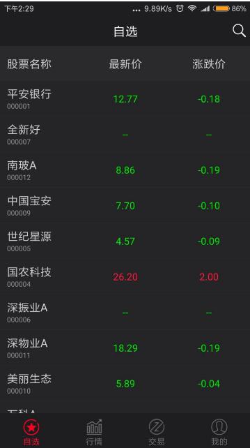 杭州金融终端开发 杭州金融平台开发