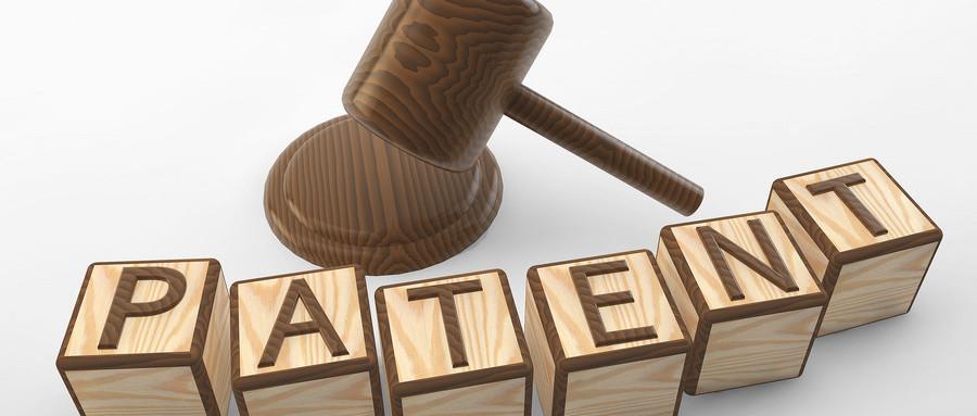 烟台专利:申请实用新型专利有什么作用