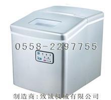 制冰机怎么卖的 铜川制冰机怎么卖的