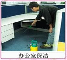 长安玉洁工厂保洁商场保洁外墙清洗环保清洁公司