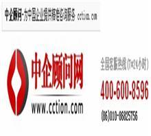 2013-2017年中国旅行箱包市场全景评估