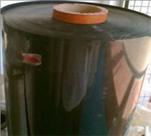 批发供应黑色聚酯薄膜