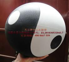 2013新型pvc太极球 6斤pvc太极球 8斤pvc太极球 天云牌