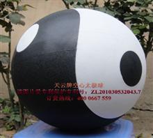 pvc太极球 pvc太极球价格 pvc太极球批发 河南芷义太极