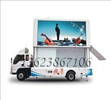 黑龙江阿城led广告车生产厂家,全国唯一一家全国联保