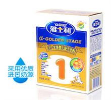 雅士利奶粉批发 南京母婴用品信息