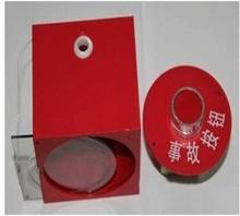 事故按钮EB1-11RAM