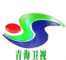 青海藏语卫星广播fm37.5广告部联系电话
