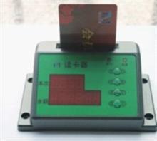 电玩刷卡系统生产商