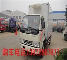 民勤县运输海鲜的冷藏车多少钱