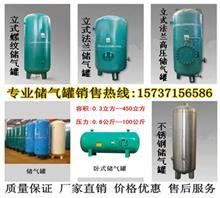 益阳氮气储气罐厂家
