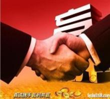 鑫龙无抵押贷款有限公司是以银行为信托《且有银行内