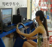 湖北智能学车驾驶模拟器
