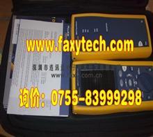 FLUKEDTX-LT六类线缆测试仪连讯