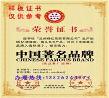 "<font color=""red"">发廊</font><font color=""red"">用品</font>办理中国著名品牌"