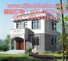 层楼房室外 设计 图_ 两层平顶楼房设计图   新农村二层半自
