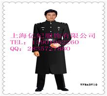 上海保安冬季呢子大衣