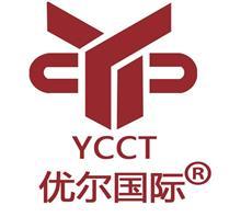 广东光伏线缆UL4703UL认证