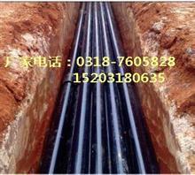 南京dn150热浸塑钢质线缆保护管