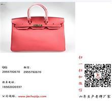 正品奢侈品代理奢侈品货源