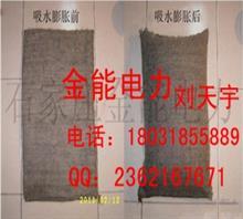 漳州市吸水膨胀袋价格