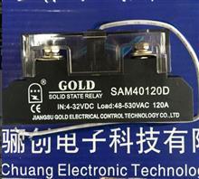 超级折扣价特卖SDP6060D