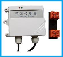 电极式漏水传感器