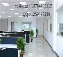 上海嘉定安亭大润发商贸有限公司