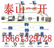 煤礦水文智能遙測系統