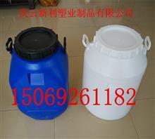 大口50升塑料桶