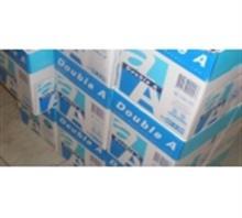 深圳办公用品打印纸百欣特供