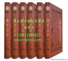 兴文图书公司专业打造书柜配书