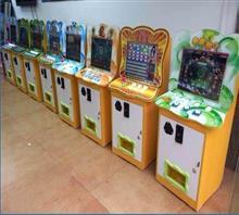 广州拍拍乐游戏机厂,儿童娱乐机