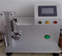 FPC耐折試驗機