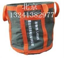 上海·吊物包   河南·吊物袋
