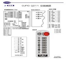 天车遥控器邱比特发射器Q211
