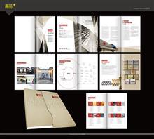 盛飞创意设计-画册设计