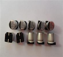 SMT/SMD铝电解电容贴片封装